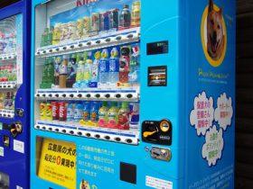 チャリティ自販機が誕生 ドリンク買う人に保護活動などアピール